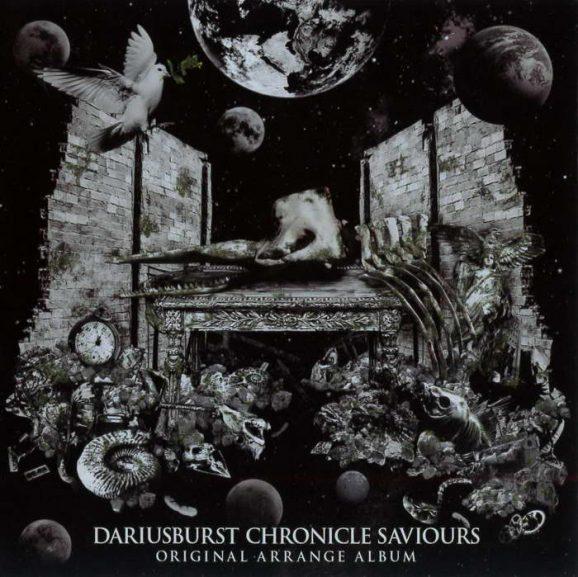 DARIUSBURST CHRONICLE SAVIOURS ORIGINAL ARRANGE ALBUM