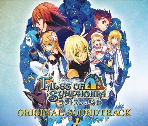 Tales of Symphonia -Ratatosk no Kishi- Original Soundtrack