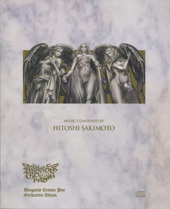 Dragon's Crown Pro Orchestra Album