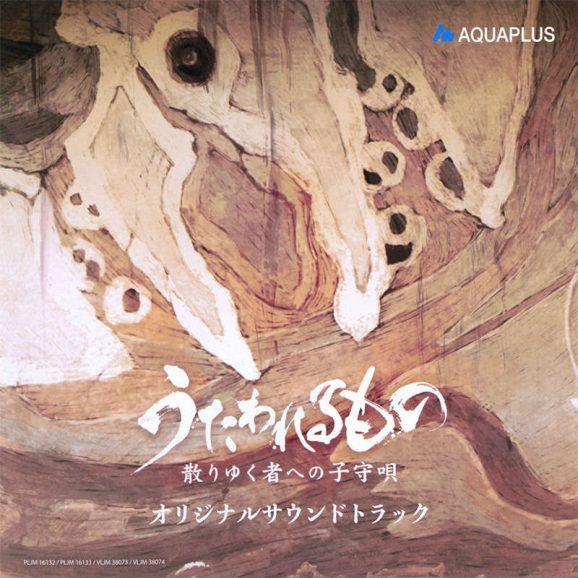 Utawarerumono: Chiriyukumono e no Komoriuta Original Soundtrack